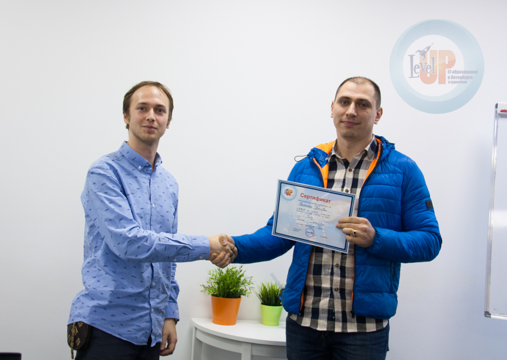 Курс Java Junior Developer. Level UP