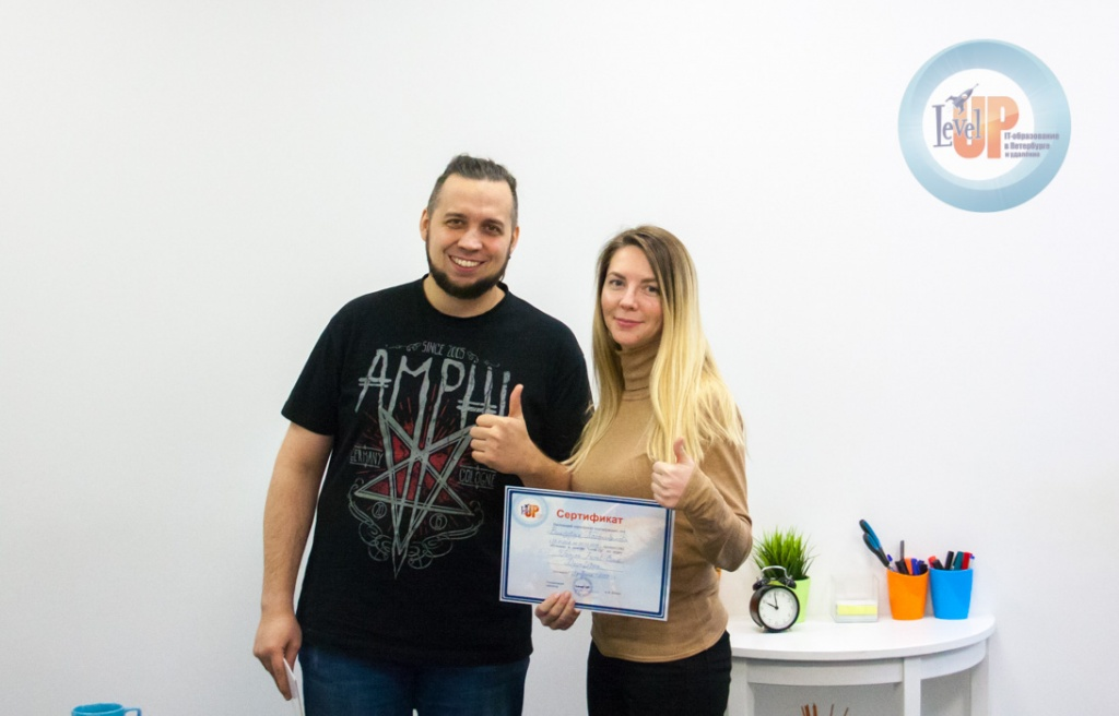 Курс Junior Front-End Developer, Level UP