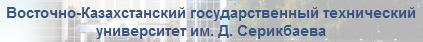 ВГТУ.png