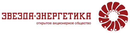 Звезда_Энергетика.jpg